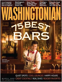 March 2009 Cover