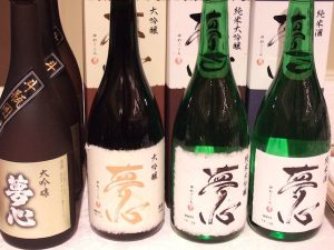 Where to Drink Sake in Washington