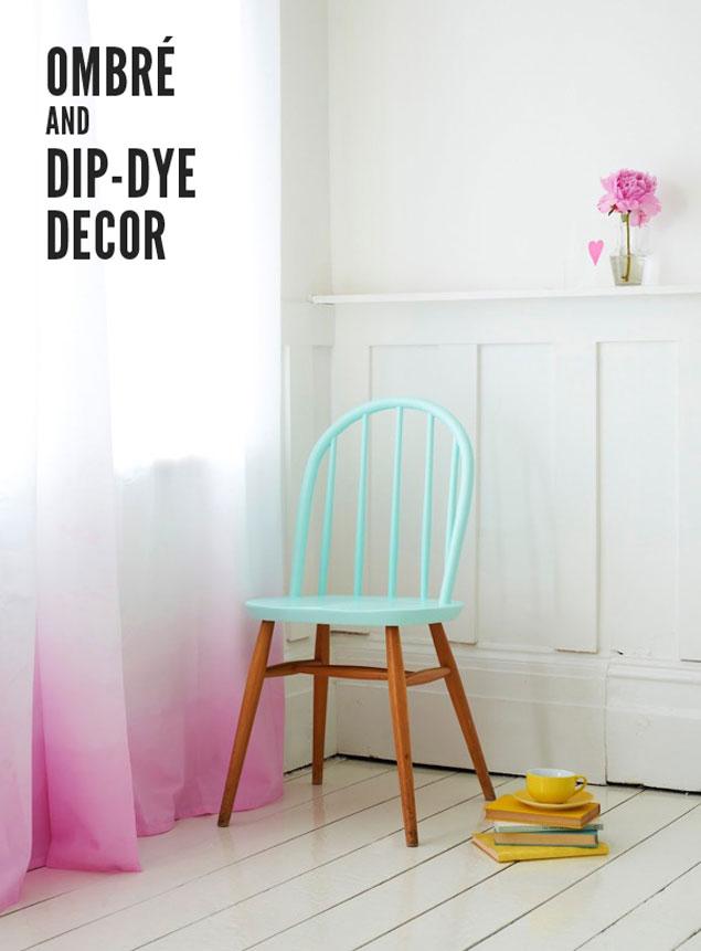 Ombré and Dip-Dye Decor (Photos)