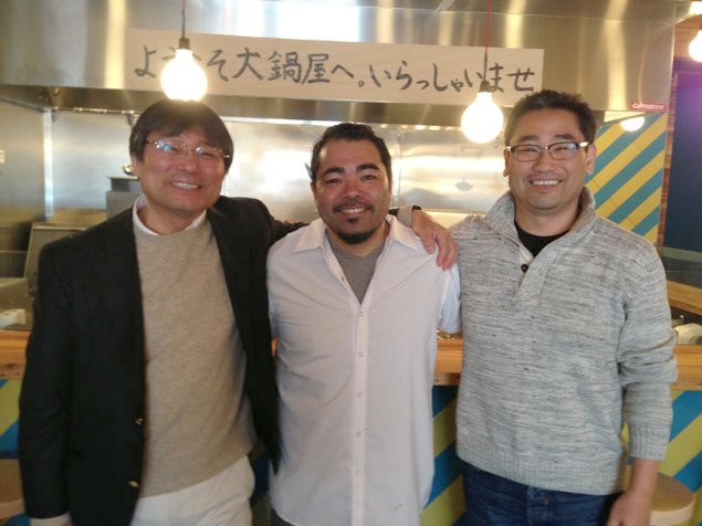 The Man Who Crossed the World to Eat at Daikaya