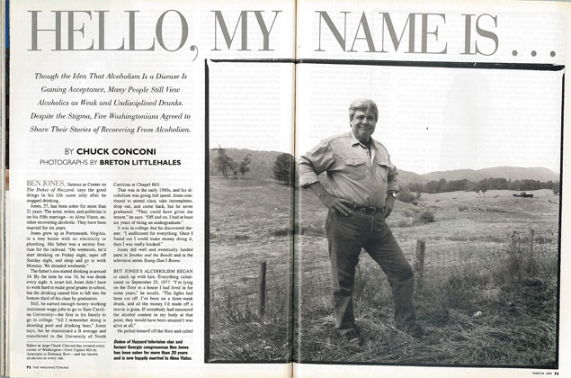From the Archives: Hello, My Name Is . . .