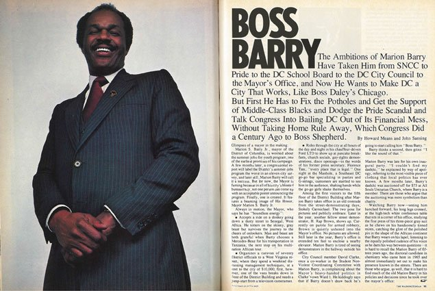 From the Archives: Boss Barry