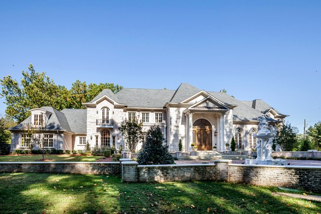 Most Expensive Homes on the Market: A Lavish .75 Million Colonial in Potomac