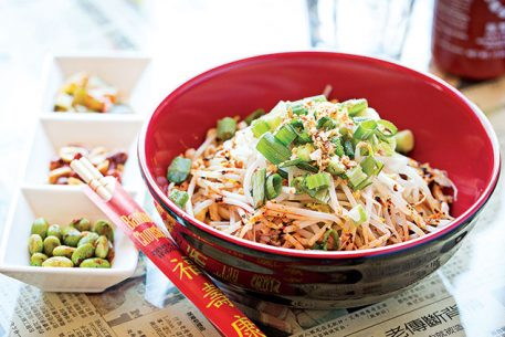 Restaurant Review: NaiNai's Noodle & Dumpling Bar
