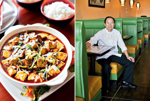 Peter Chang Arlington Soft-Opens On Saturday