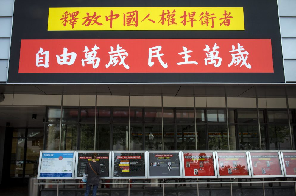 Newseum Greets Chinese President With Banners About Crackdowns on Press