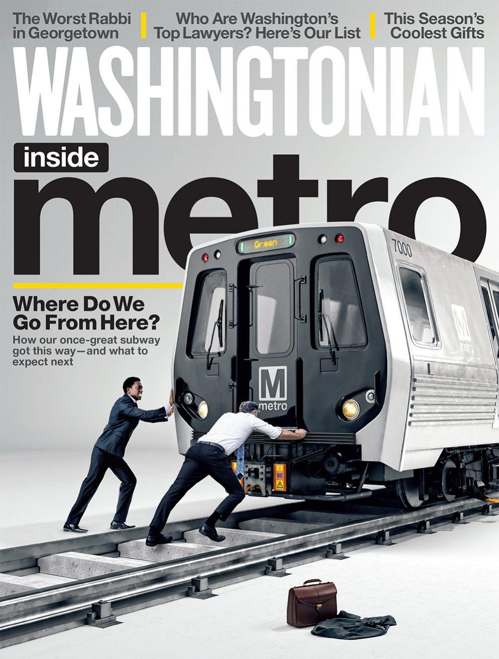 December 2015: Inside Metro—Where Do We Go From Here?