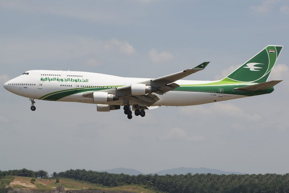 An Iraqi Airways Flight to Dulles? Don't Count on It.