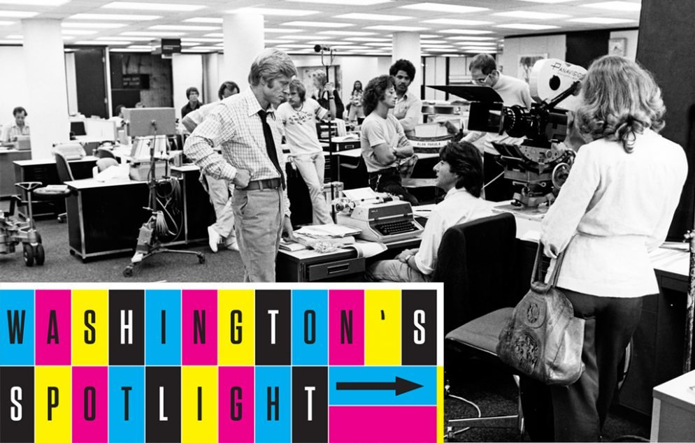 All the President's Men: An Oral History