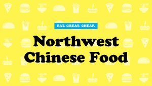 Cheap Eats 2016: Northwest Chinese Food