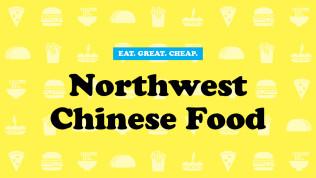 Northwest Chinese Food Cheap Eats 2016