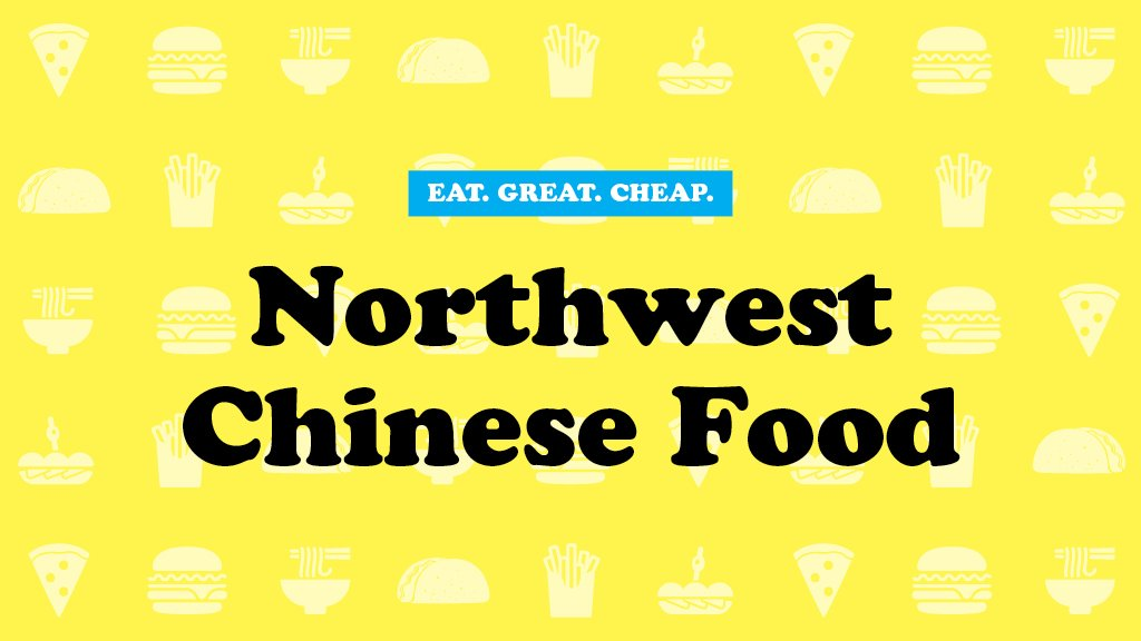 Northwest Chinese Food Cheap Eats 2016