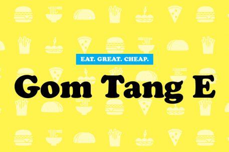 Gom Tang E