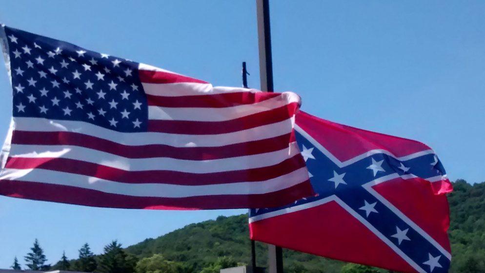 DC Tourism Bureau Rejects Civil War Medicine Museum's Ad Because It Uses a Confederate Flag