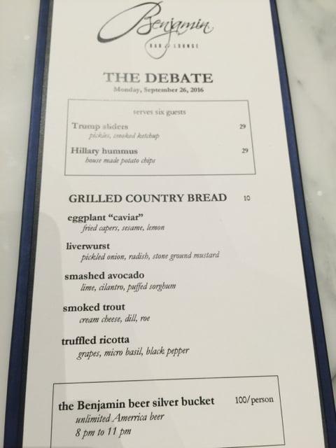 09262016-trump-hotel-debate-menu