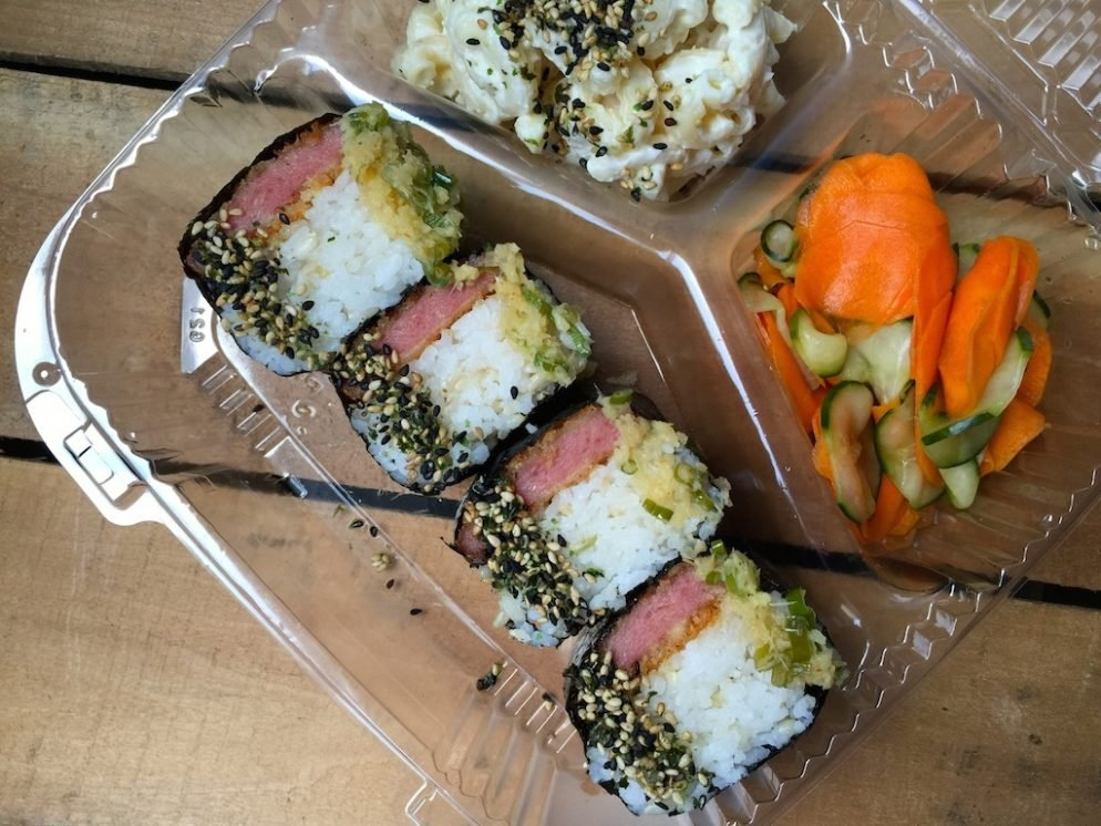 This is the Best Spam Musubi in DC