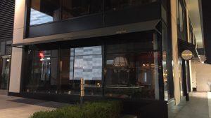 Mango Tree Has Closed in CityCenterDC