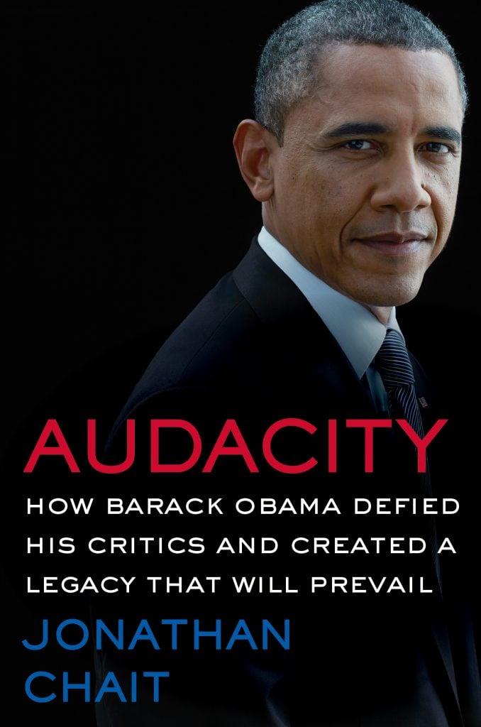 audacity_hc