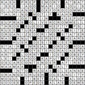 August 2017 Crossword Answer Key