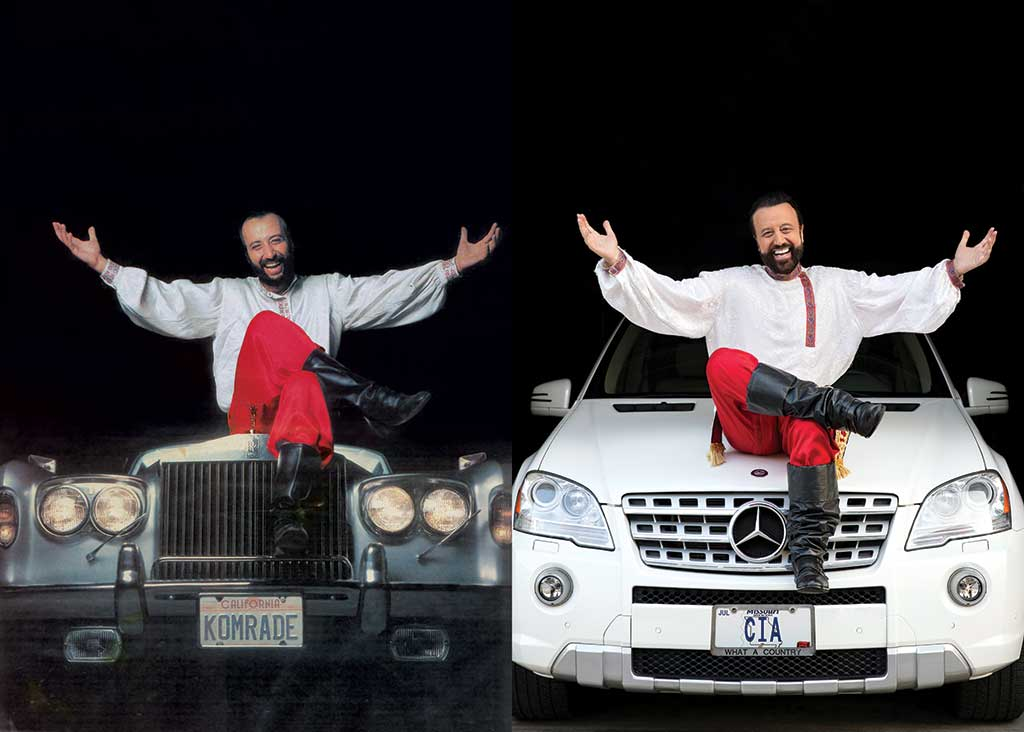 Left: Photograph courtesy of Yakov Smirnoff, taken in 1984. Right: Photograph by Kyle Monk in 2017.