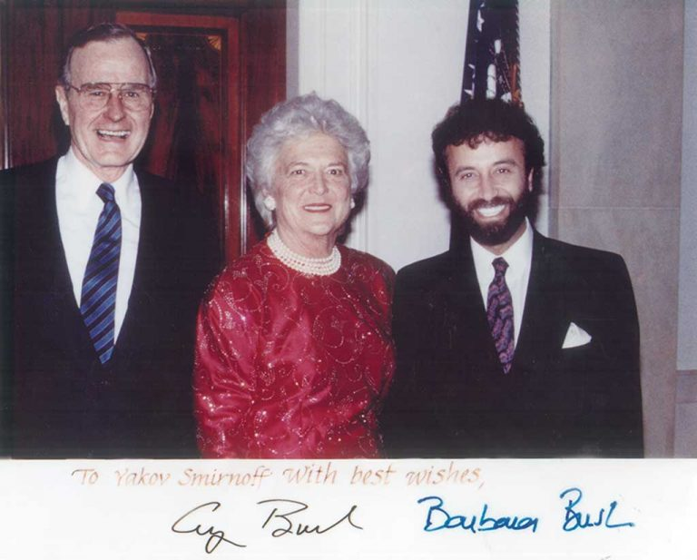 Smirnoff with George H.W. Bush and Barbara Bush. Photograph courtesy of Yakov Smirnoff.