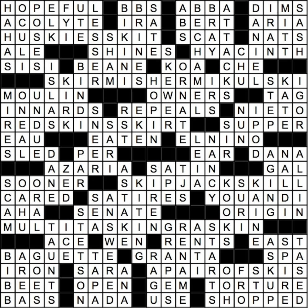 December 2017 Crossword Answer Key