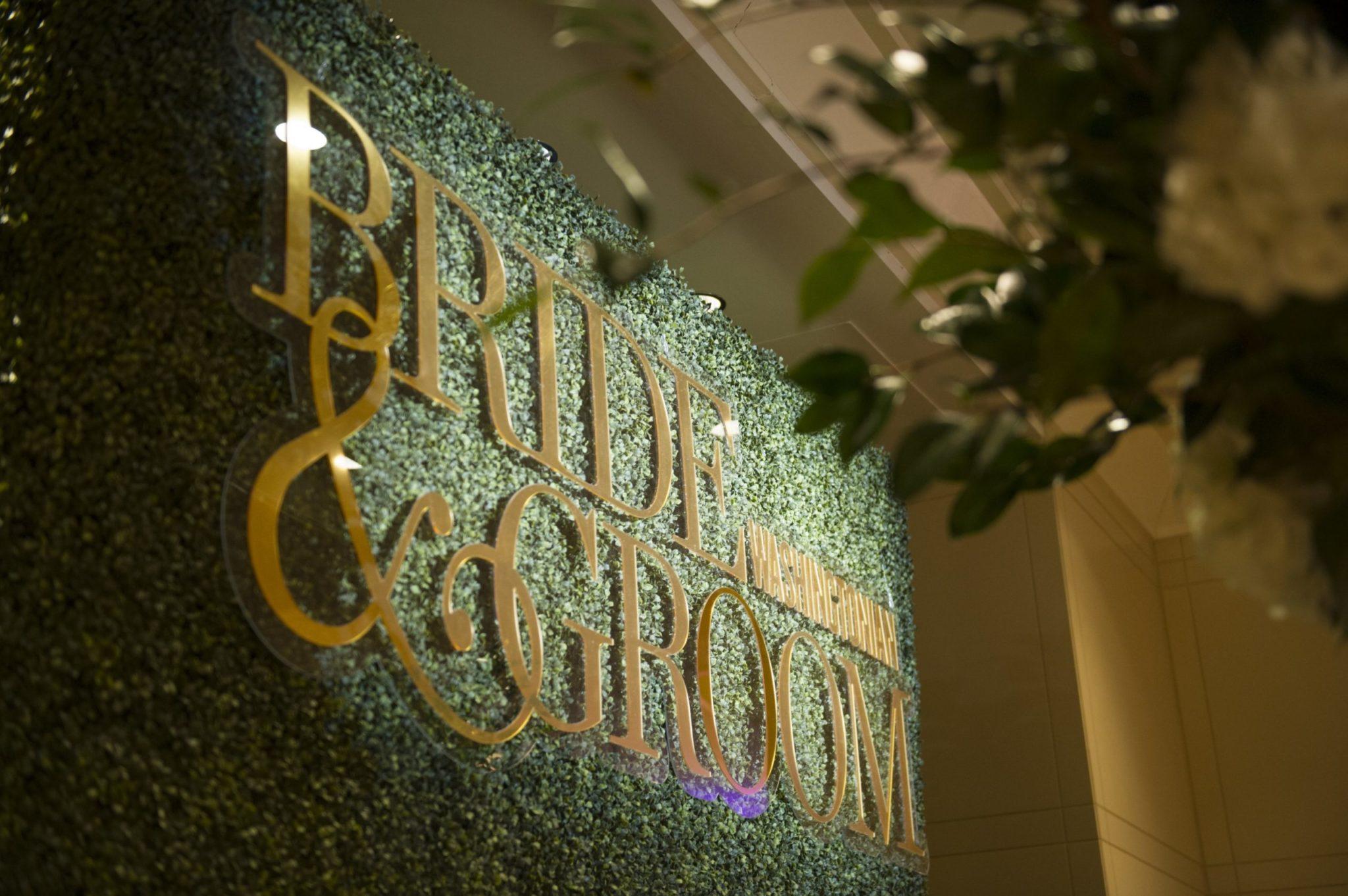 Photos from Washingtonian Bride & Groom's 10th Annual Unveiled Wedding Showcase