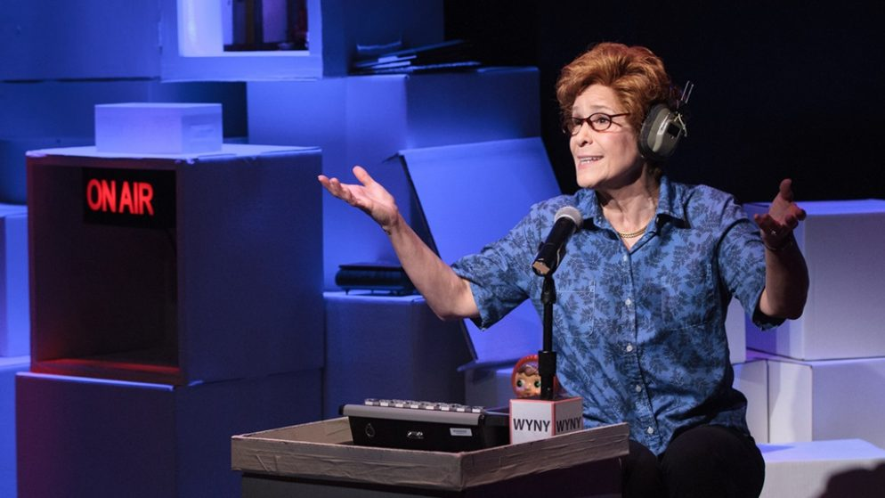 Things to Do in DC This Weekend (February 22-25): A Play About Sex Therapist Dr. Ruth, Roller Derby Season, and a Motorcycle Show