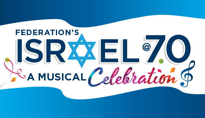 Israel@70: A Musical Celebration