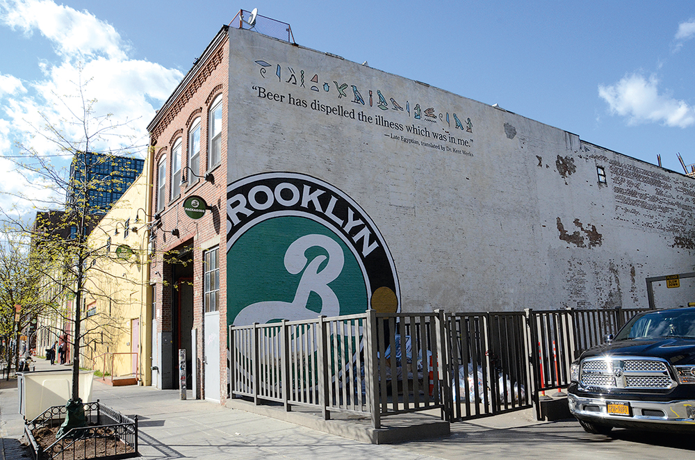 Draft pick: Brooklyn Brewery. Photograph by Simon Leigh/Alamy.