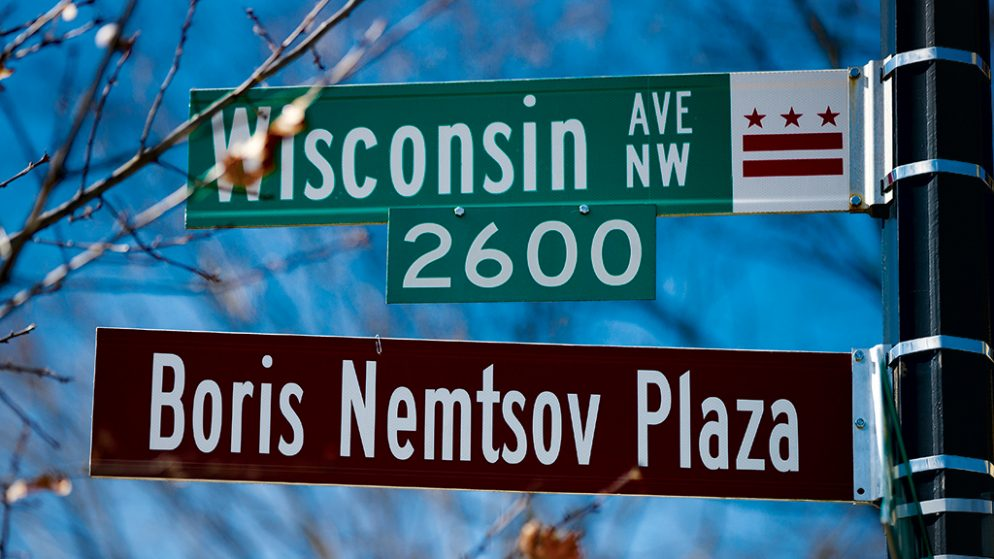 Even DC's Street Names Are Political