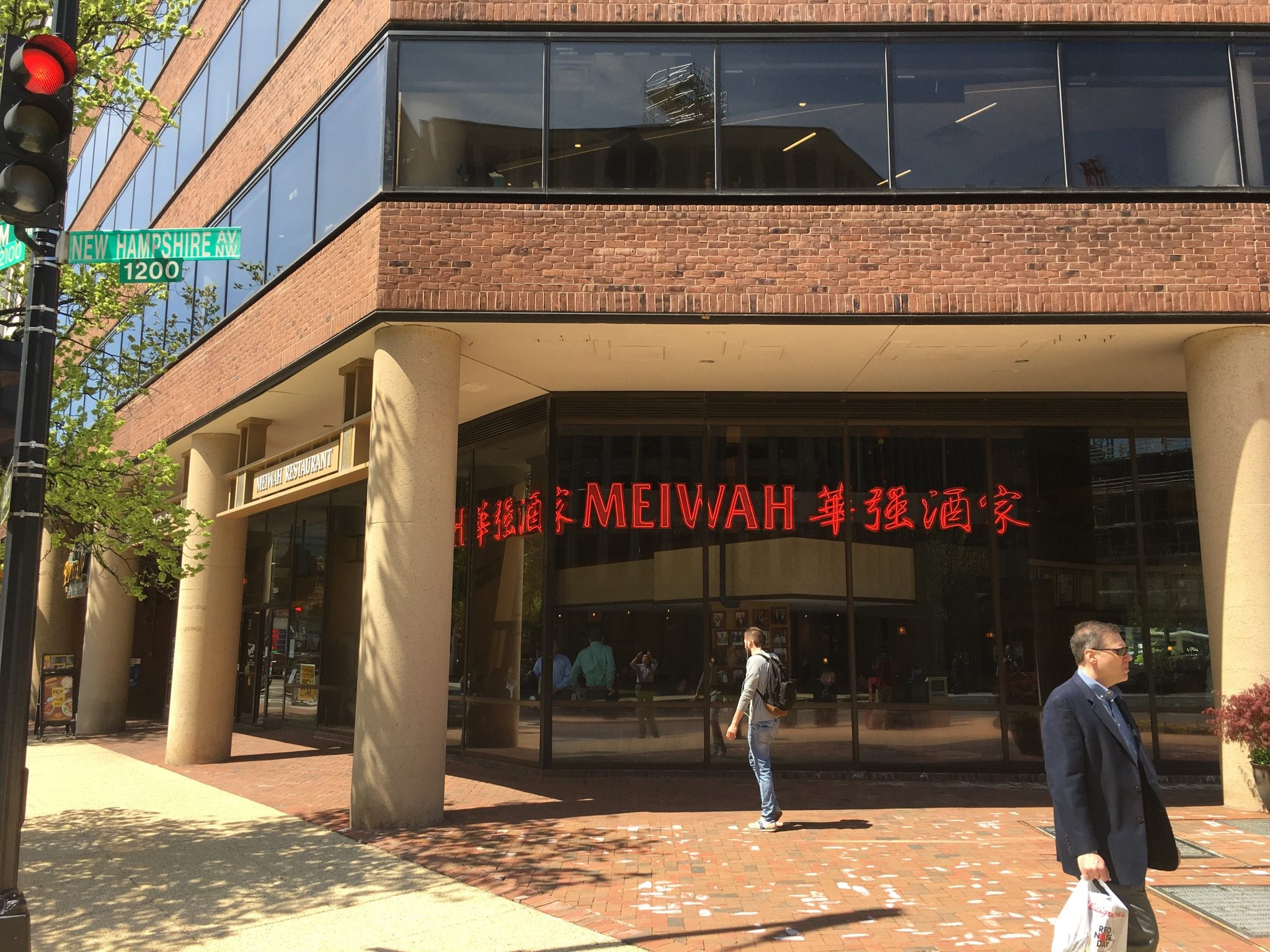 Meiwah Chinese Restaurant Will Close In Dc After 20 Years
