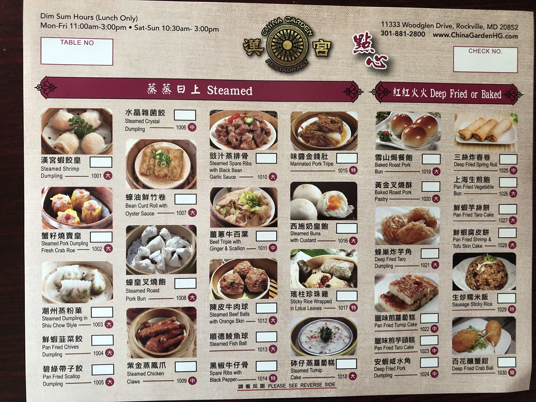 Dim Sum Restaurant China Garden Opens In Rockville