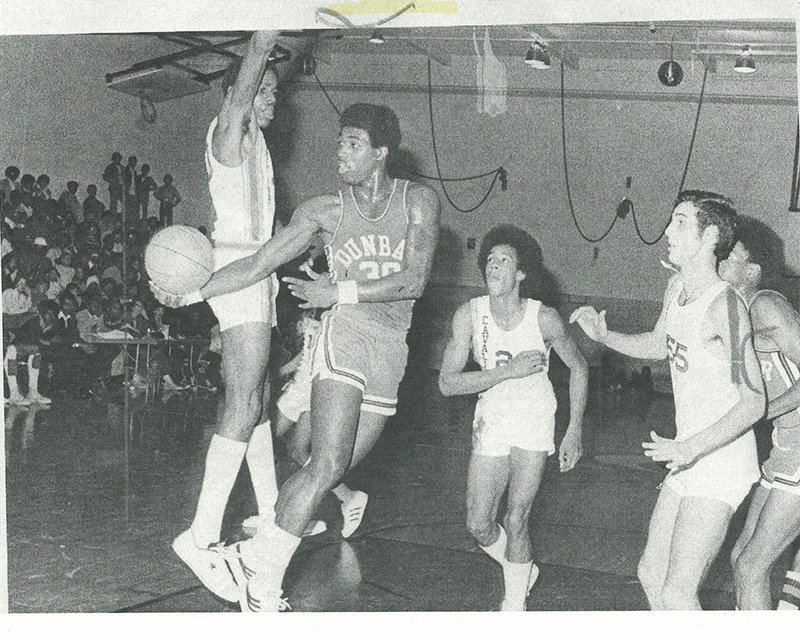 Check Out These Vintage Yearbook Pictures of Future NBA Stars as DC High Schoolers