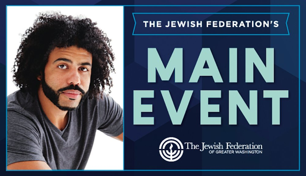The Jewish Federation's Main Event