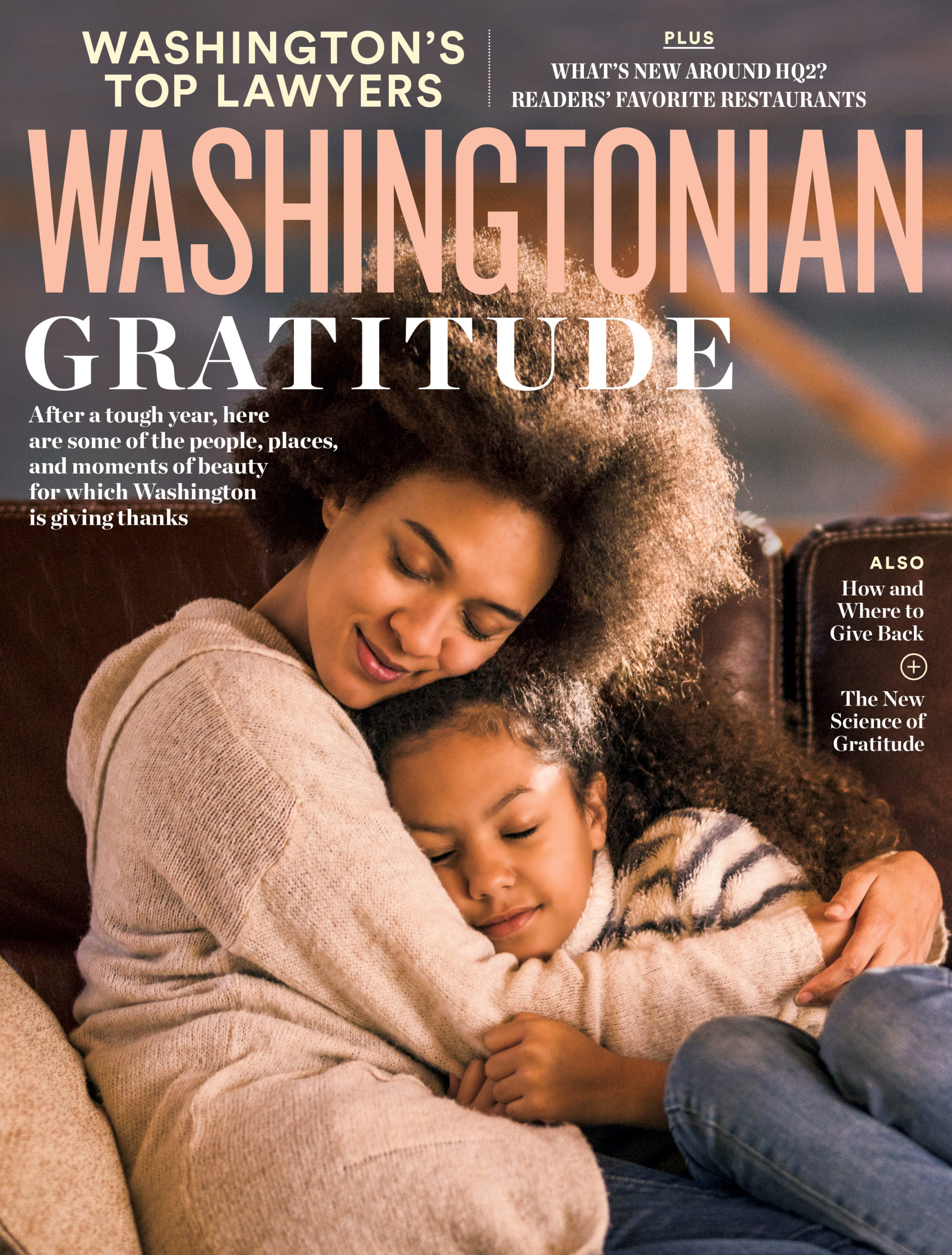 December 2020: Gratitude