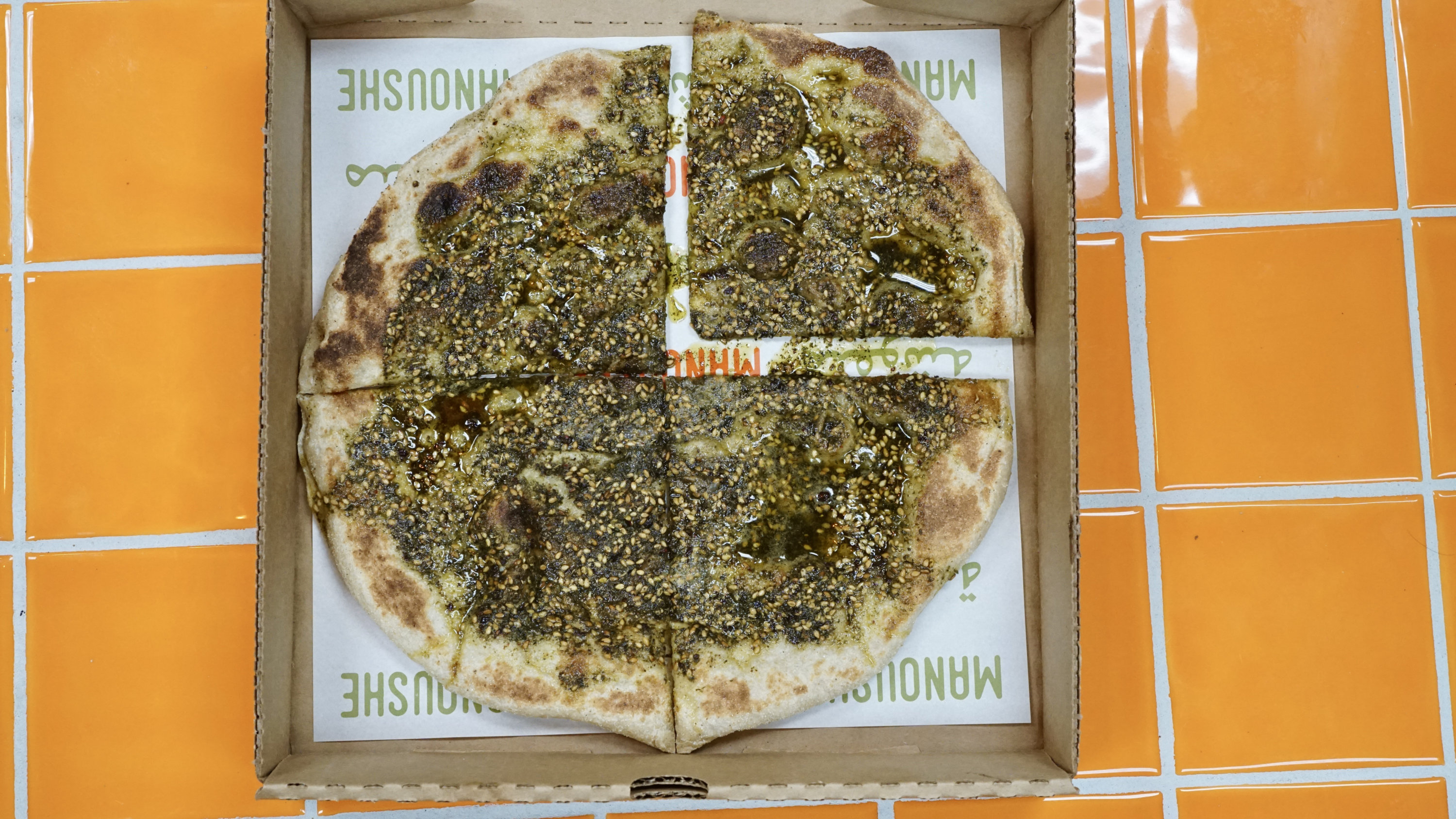 The classic manoushe is topped with za'atar. Photo courtesy of Z&Z.
